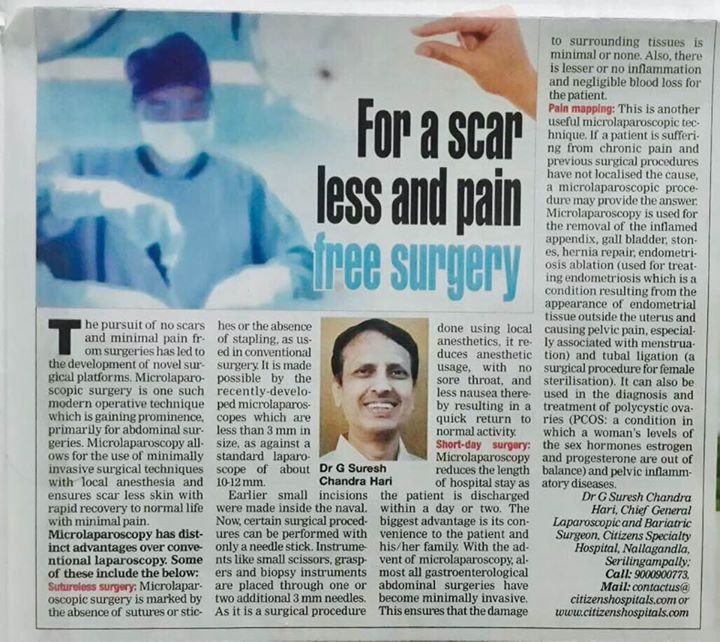 scarless-painfree-surgery-news